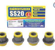 Сайлентблоки ВАЗ 2101-2107, SS20