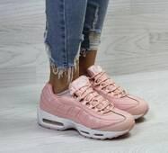 Женские кроссовки на зиму розовые Nike 95 6735