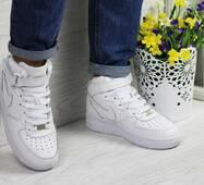 Кроссовки женские белые Nike Air Force 4174