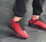 Мужские кроссовки красные Nike EXP-X14 7888