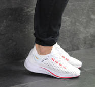 Мужские кроссовки белые с красным Nike EXP-X14 7885