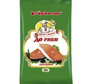 Приправа овочева Огородник До риби 30 г
