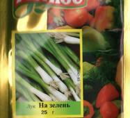 Семена лука на зелень 25 г