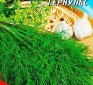 Семена кустового укропа Геркулес 3 г