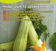 Семена кабачка Ленуца F1 5 шт.
