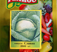 Семена капусты белокачанной Славия 1000 шт.
