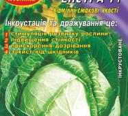 Семена капусты белокачанной Экстра F1 50 шт. Инк.