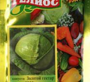 Семена капусты белокачанной Золотой гектар 2500 шт.