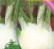Семена фенхеля Фенхель Овощной  0,3 г