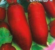 Семена свеклы Цилиндра 100 г