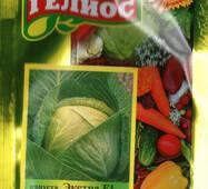 Семена капусты белокачанной Экстра F1 2500 шт.