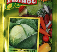 Семена капусты белокачанной Колобок F1 1000 шт.