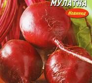 Семена свеклы Мулатка импорт. 50 г