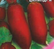 Семена свеклы Цилиндра 10 г