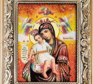 """Ікона Божої матері із бурштину """"Достойно Єсть"""" 15х20 см без скла"""