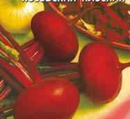 Семена свеклы Носовская плоская 20 г
