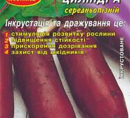 Семена свеклы Цилиндра 3 г Инк.