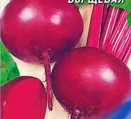 Семена свеклы Борщевая 10 г