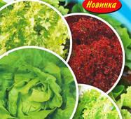 Семена салата Палитра (смесь 7 сортов) 1000 шт.