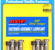 Болты шатунов для двигателя М40, М42, М43 (Pro Series) E36, ARP
