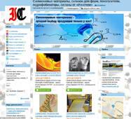 Готовий сайт для продажу силіконових матеріалів +