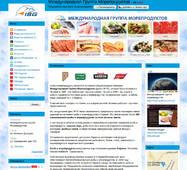 Готовий сайт для продажу риби і морепродуктів (+дизайн)