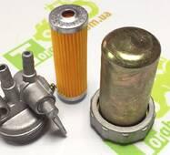 R180N / R190 / 195 - Фільтр паливний в зборі (метал)