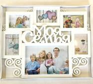 Фоторамка коллаж на 6 фото Моя семья, белая