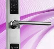 Замок вузькопрофільний електронний 3021 - B з доступом по картці і сенсорній клавіатурі