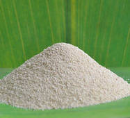 Лизин-L гидрохлорид