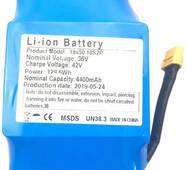Акумулятор Li - ion для гироборда або гироскутера універсальний Maxfind 36v 4 400mah 615548