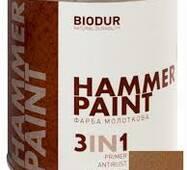 Краска специального назначения молотковая 106 серебристо-серая Biodur 0,7л.