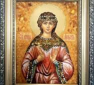 """Именная икона из янтаря """"Святая Любовь"""" 15 х 20 см без стекла"""