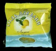 Cоль  для ванн морская Ароматика пенообразующая Лимон, Вес 500 гр.