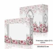 Коробка для набора косметики и парфюмерии 355х90х275 мм