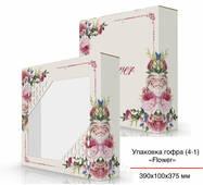 Упаковка гофра для текстиля (4-1), 390х100х375 мм, Flower