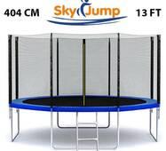 Батут SkyJump 13 фт., 404 см.з защитной сеткой и лесенкой