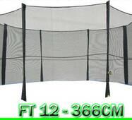 Защитная сетка для батута 366/374 см (12ft.) 8 стоек