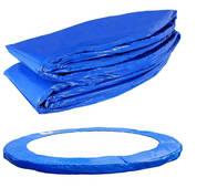 Защита пружин батута 374/366 см (12 ft.) из плотного ПВХ