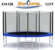 Батут SkyJump 12 фт., 374 см.з защитной сеткой и лесенкой