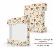 Упаковка гофрированная компактная (ГК-1) , 190х65х190 мм, Flowers