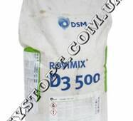Витамин D3 (холекальциферол)