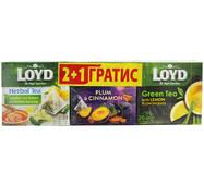 Чайный набор Loyd 2+1 в пирамидках 60 шт