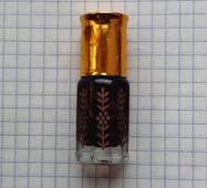 Black Amber ( Натуральна Чорна Амбра кашалота) 3 мл Саудия