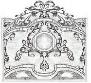 Ворота № 6