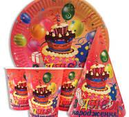 """Набір для дитячого дня народження """" З Вдень Народження рожевий """" Тарілки - 10 шт Скляночки - 10 шт Ковпачки - 10 шт"""