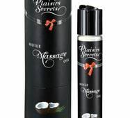 Масажна олія Plaisirs Secrets Coconut (59 мл)