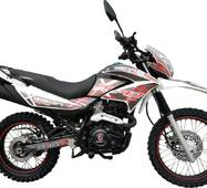 GEON X-ROAD LIGHT 200 (2019) White-Red