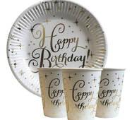 """Набір одноразового посуду """" Happy Birthday золото """" Тарілки - 10 шт Скляночки - 10 шт"""