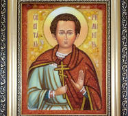 """Именная икона из янтаря """"Святой Виталий"""" 15х20 см без стекла"""